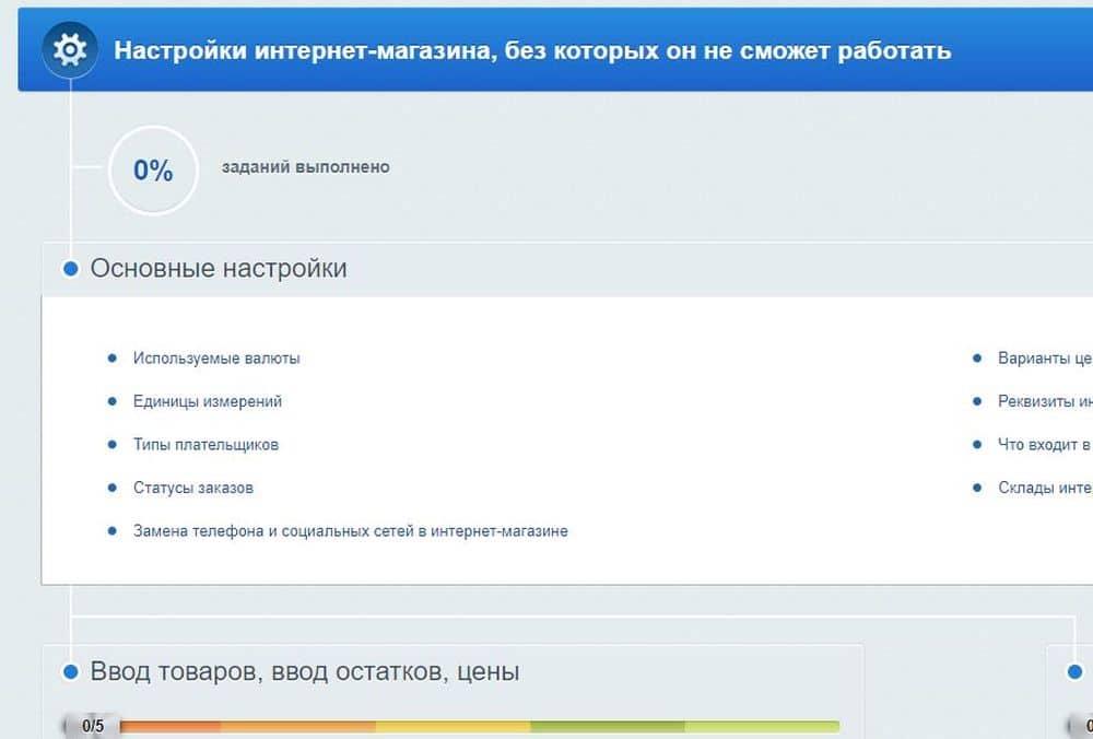 регистрация домена center